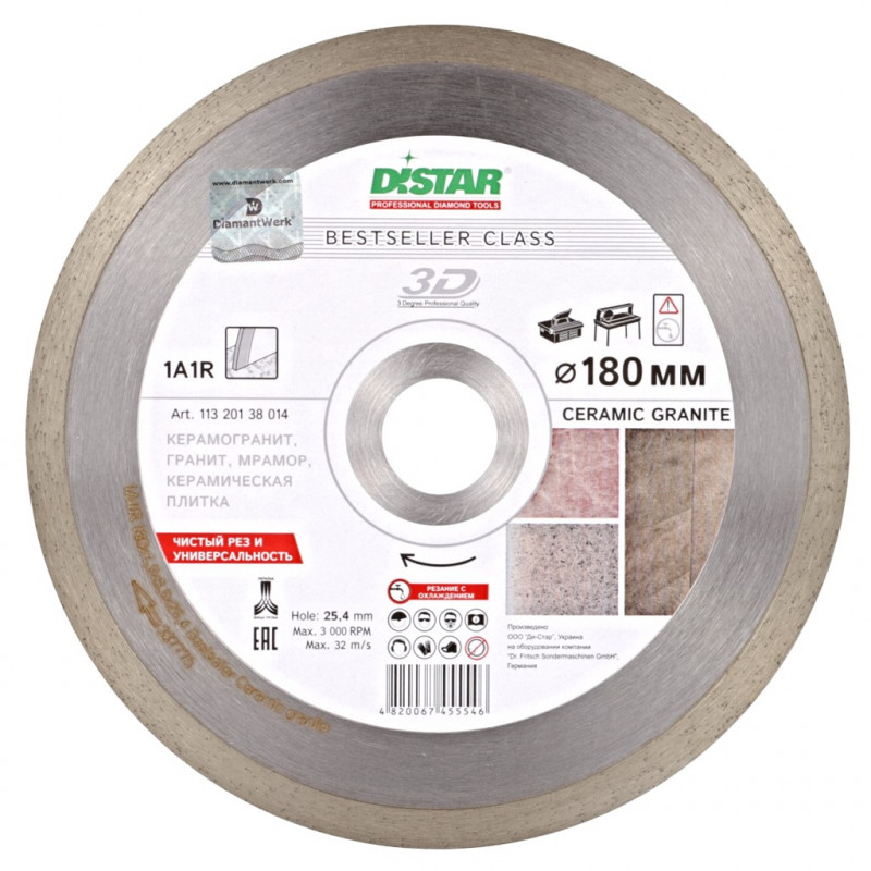 Диск Distar 1A1R 180x1,5x8,5x25,4 Bestseller Ceramic granite