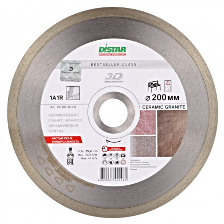 Диск Distar 1A1R 200x1,7x8,5x25,4 Bestseller Ceramic granite
