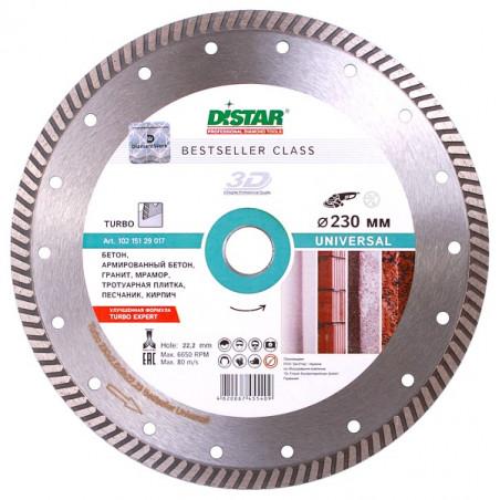 Диск Distar 1A1R Turbo 230x2,6x9x22,23 Bestseller Universal