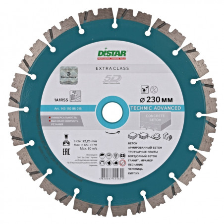 Диск Distar 1A1RSS/C3-H 232x2,6/1,8x12x22,23-16 Technic Advanced