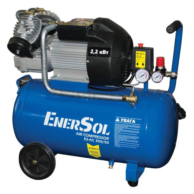 Компрессор EnerSol ES-AC350-50