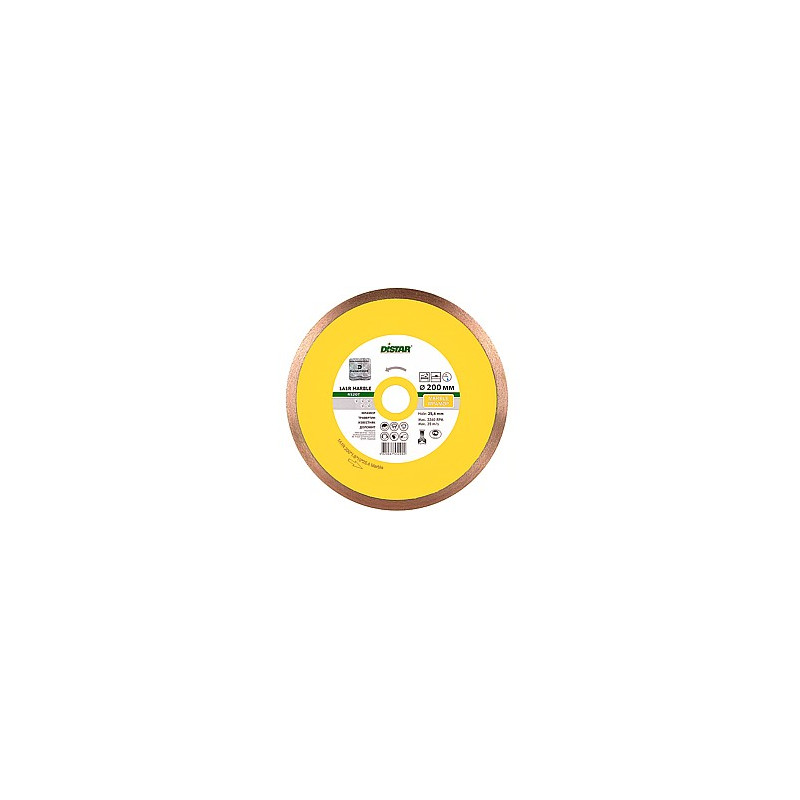 Диск Distar 1A1R 230x1,6x10x25,4 Marble