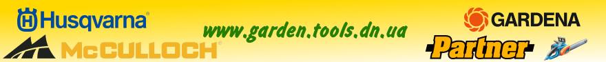 www.garden.tools.dn.ua